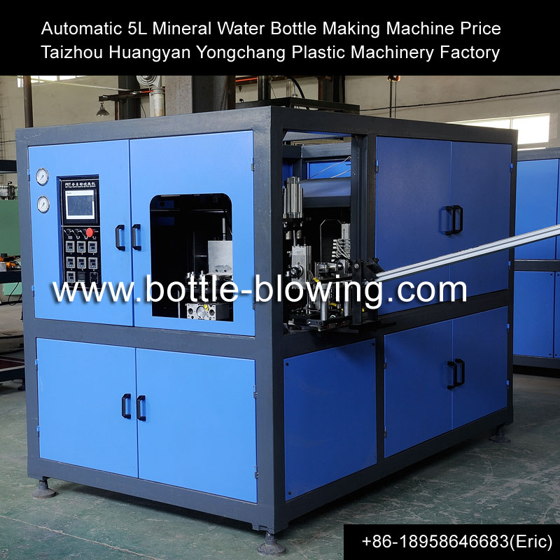 Automatic 5L Mineral Water Bottle Making Machine Price