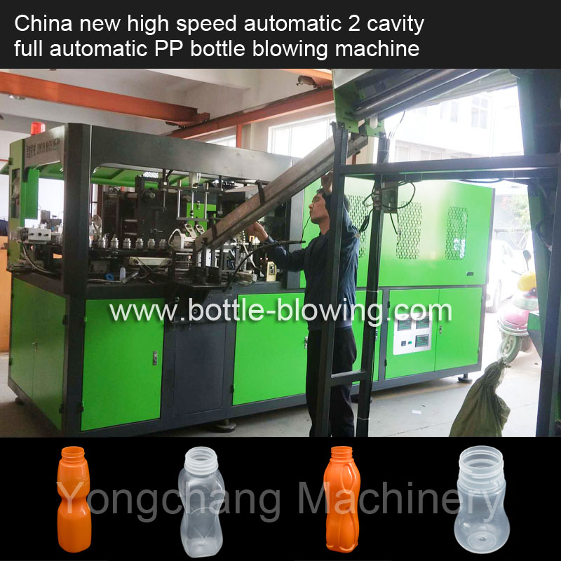 China new high speed automatic 2 cavity full automatic PP bottle blowing machine